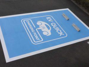 駐車場EVマークの塗装
