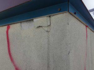 工場外壁の破損箇所