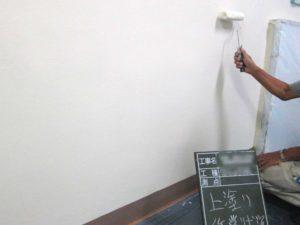 室内壁面塗装