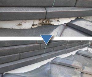 屋根の瓦漆喰補修