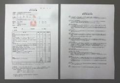 住宅塗装契約書