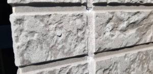 劣化した外壁目地シーリング